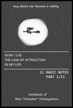 How I Use The Law of Attraction in My Life: 11 Magic Notes. Part 1/11.